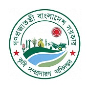 Metropoliton Agriculture Office Khulna
